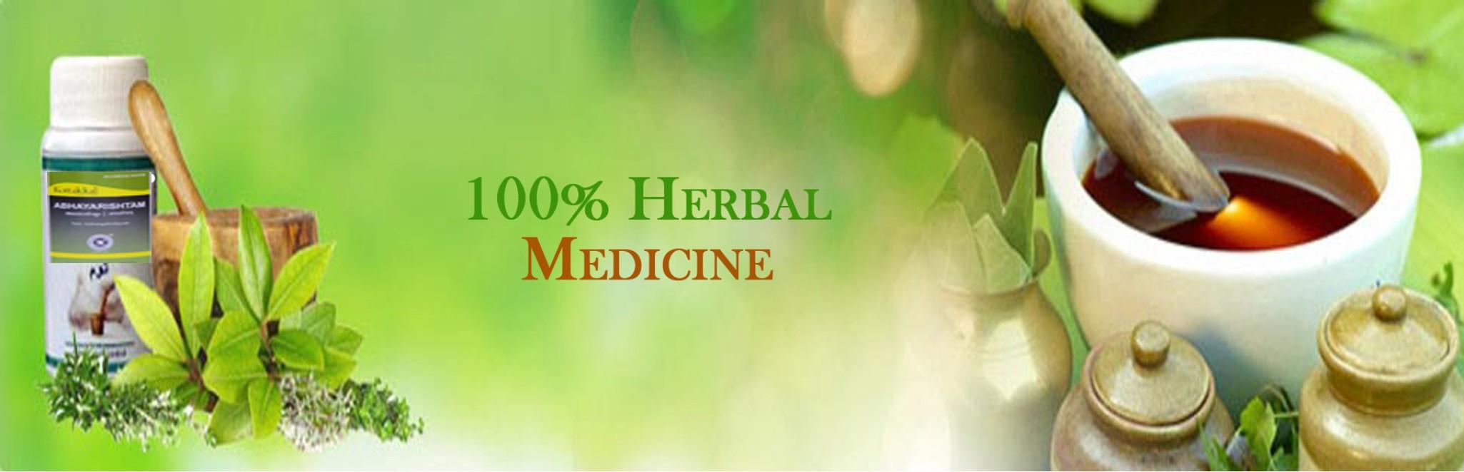 100% Herbal Medicines
