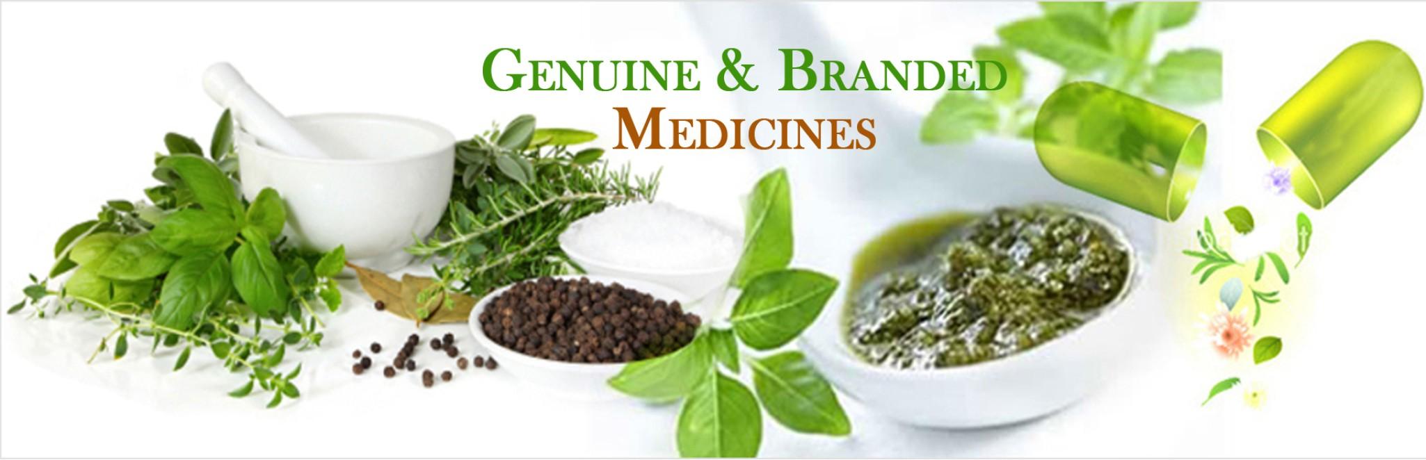 Genuine & Branded Medicines